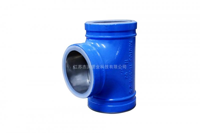 天津内衬不锈钢管件三通